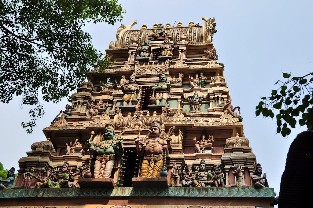 Image result for Dodda Ganesha Temple